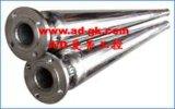 电热管道 (AD-DR32)