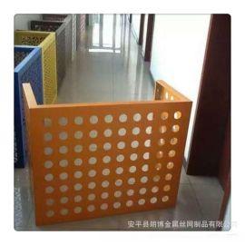 厂家定做铝合金装饰冲孔板防尘空调罩 铝合金外机带孔空调保护罩
