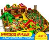 EPP泡沫积木商场游乐区大型室内积木乐园设备 室内小型儿童游乐场