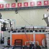 金韦尔HDPE高效单螺杆挤出机