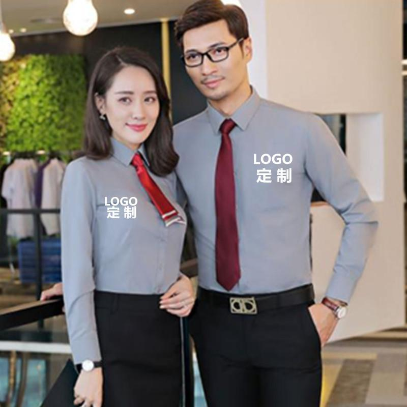 外資私企工作服免燙平紋襯衣男女同款職業裝長袖襯衫銀行工服