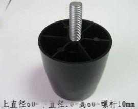 塑料沙发脚 胶脚 沙发塑料脚 中脚 圆脚60*50*M10螺杆