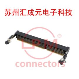 苏州汇成元电子现货供应康龙   0703A0BE40E    连接器