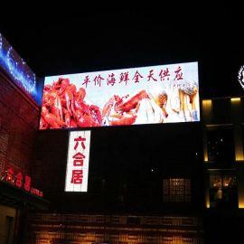 室內高端連鎖酒店大堂全彩LED電子顯示屏