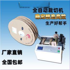 绝缘纸切纸机离型纸自动切纸机不干胶纸全自动横切机青稞纸裁切机