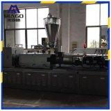 单螺杆塑料挤出机 小型塑料挤出生产线 米亚格机械厂家现货