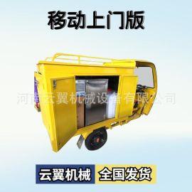 三轮车版上门蒸汽洗车机 燃气加热型蒸汽洗车机 无水洗车机