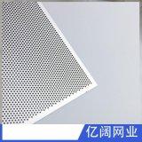 304不锈钢圆孔网板 3.0mm厚优质过滤机油滤清专用分离网板