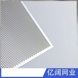304不锈钢圆孔网板 3.0mm厚**过滤机油滤清专用分离网板