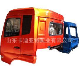 二汽东风系列驾驶室 东风天锦 驾驶室总成 配件 图片厂家价格