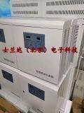 24V20A消防電源箱 24V30A消防電源箱