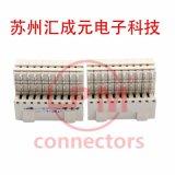 庆良117AS0-6240110P-MF-R连接器