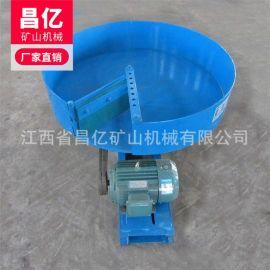 江西石城给料加料机DK13圆盘给矿机设备品质保证