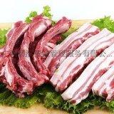 新鲜B鲜肉001本地上肉