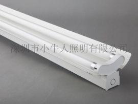 1.2M规格T5 2*28W双支带罩荧光灯T5双支日光灯