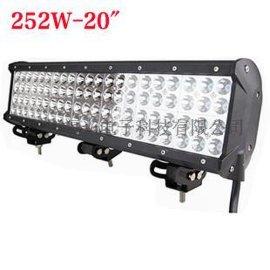 252W工程车射灯 四排LED长条工作灯 汽车改装照明射灯