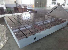 汽车装配平板 汽车试验平板 焊接平板 专业生产供应