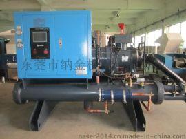 厂家直销低温水冷螺杆式冷水机组