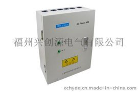 PPS-040-4W雷迅防雷箱代理