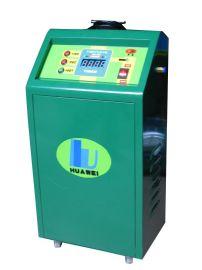 華威 HW-280 臭氧消毒機