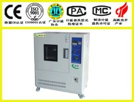 老化试验箱PS-485 环境老化试验箱
