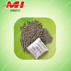 深圳名晖供应矿物干燥剂1克,2克,3克干燥剂