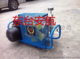 便携式空气呼吸器充气泵