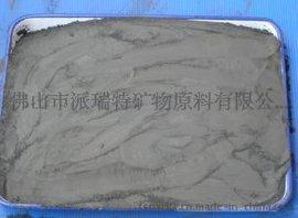 佛山磨料磨具/硫铁矿粉/黄铁矿粉/填充剂