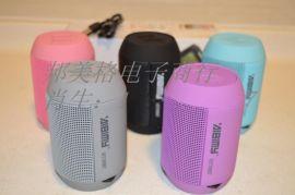 MY500BT 无线蓝牙音箱 蓝牙音箱带LED闪灯蓝牙音箱 插卡音箱 音响