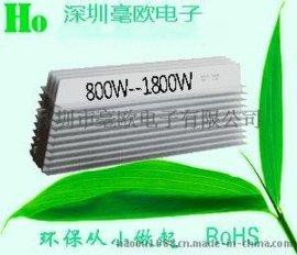 供应毫欧导片型铝壳电阻