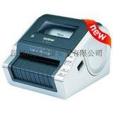 供应兄弟热敏标签条码打印机QL-1060N/1050 兄弟DK防水标签强粘标签色带