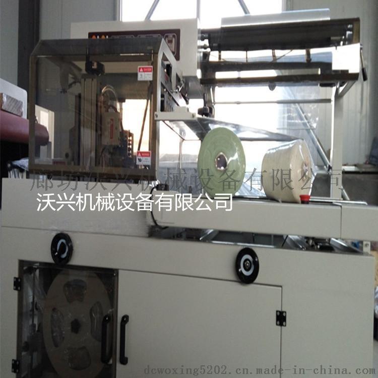 廊坊全自动包装机厂家 薄膜热收缩包装机价格