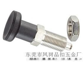 PEMCO专业生产GN617复位型分度销/定位销/旋钮柱塞