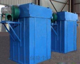 泊头宏保除尘厂家现货供应PLMW-66-12脉动微震扁布袋除尘器PLMW反吹扁布袋除尘器