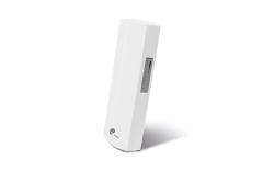 5.8G户外监控工程专用无线网桥