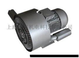 4KW双叶轮风机2RB520-HH57漩涡气泵价格