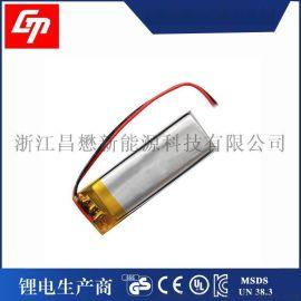 聚合物锂电池501646录音笔,点读笔锂电池3.7v 360mah锂电池