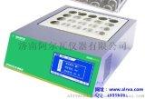 SPH108消解儀,消解儀,石墨消解儀(生產廠商)