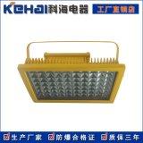 廠家供應[大功率LED防爆燈] 150W 180W 200W 泛光照明燈具