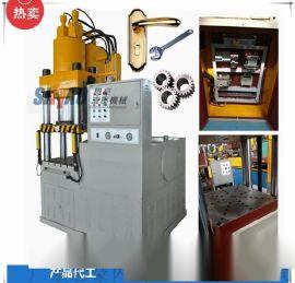 供应 思豪品牌Y61-800T双动冷挤液压机 四柱冷挤压机
