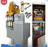 供應 思豪品牌Y61-800T雙動冷擠液壓機 四柱冷擠壓機