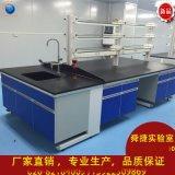 广州实验台 佛山实验台 潮汕实验台 钢木结构  惠州实验台