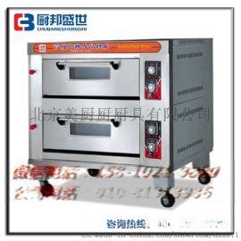蛋糕房配套设备|面包烘焙设备|北京西饼屋设备|蛋糕烘焙整套设备