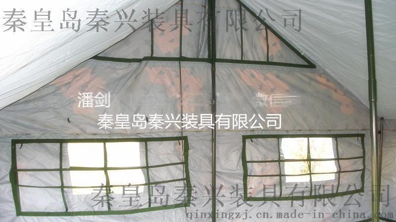 2003型迷彩班用單帳篷