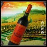 法国西莎侯爵干红 红酒葡萄酒 D-0030031