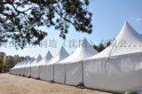 烟台车展篷房、美食节篷房、汽车展篷房-厂家直销价格