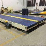 PVC皮帶輸送線價格、流水線鏈板式廠家、輸送線爬坡線工廠定制