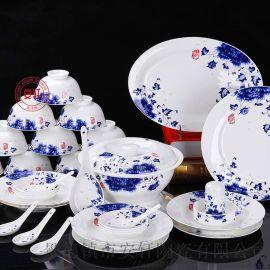骨瓷餐具厂家 青花瓷国色天香茶具套装