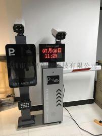 车牌识别一体机道闸 停车场收费系统 车辆自动高清识别拍照道闸机