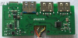 专业定制Type-C、USB3.0 、HDMI等combo集换器、切换器